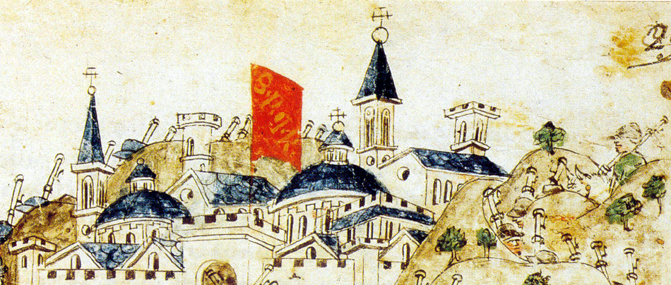 Società Romana di Storia Patria